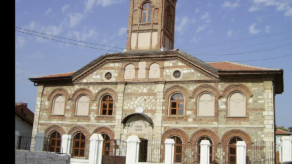 Sveti Georgi Ortodoks Kilisesi